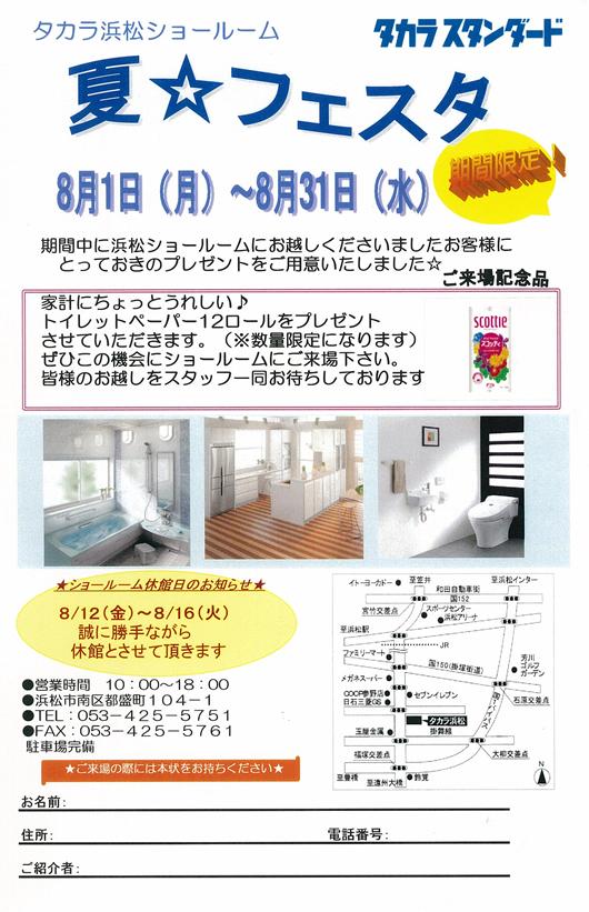 201108_topics_03.jpg